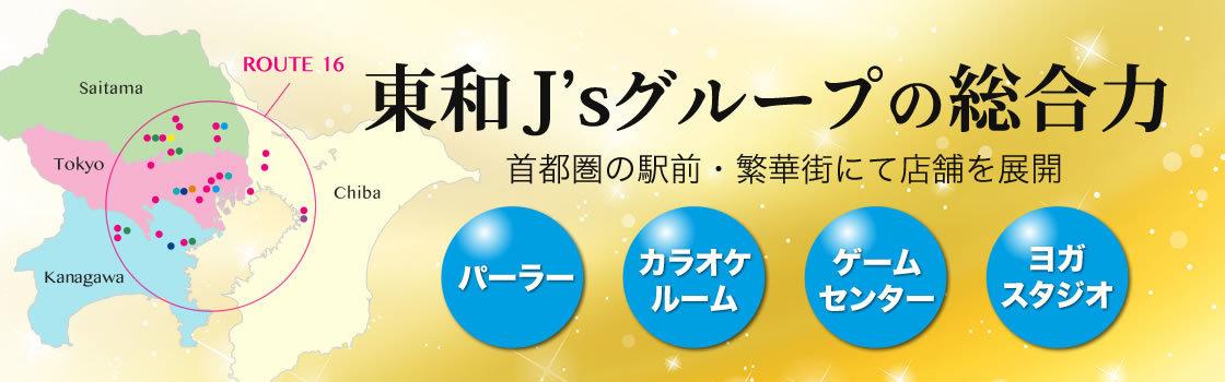 top-main2-2.jpg